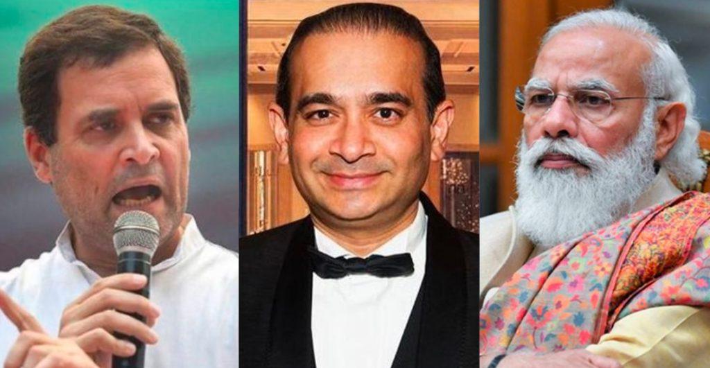 जैसा कि पीएम मोदी ने नीरव को भारत प्रत्यर्पित करने की पूरी कोशिश की, कांग्रेस ब्रिटेन की अदालत में भाजपा को हराने की कोशिश कर रही थी