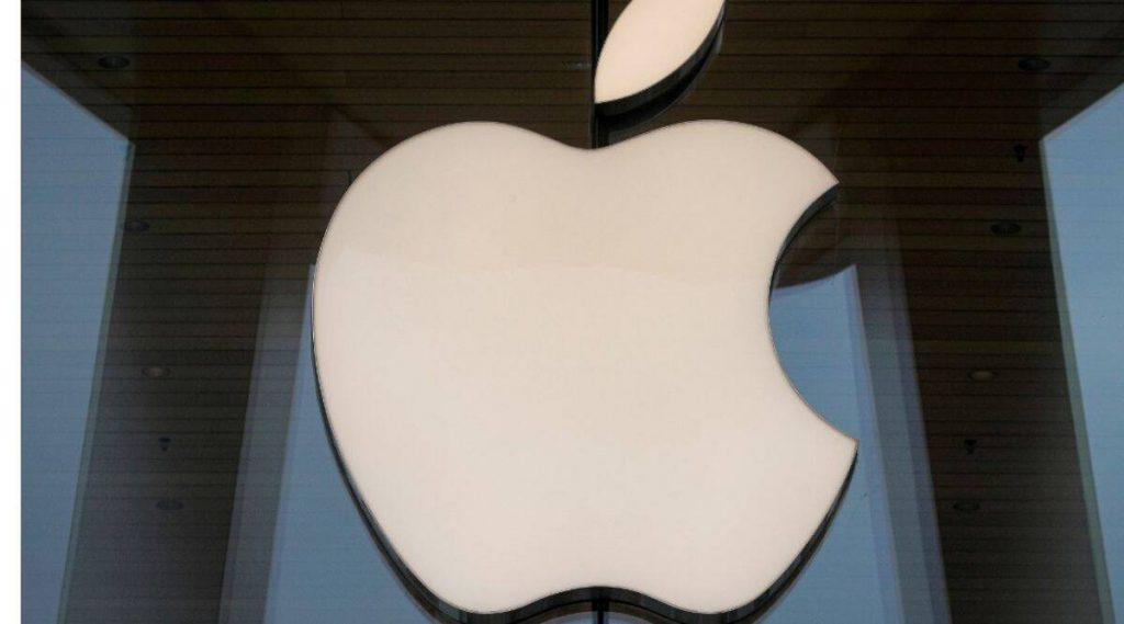 Apple, Apple TSMC, Apple displays, Apple iPhone,