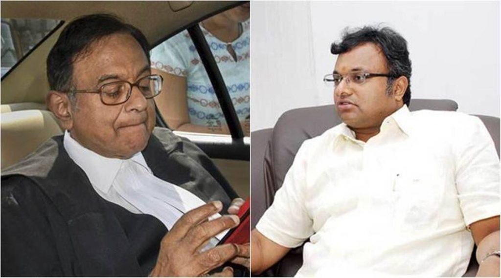 चिदंबरम ने तमिलनाडु चुनाव में INX मीडिया मामले की सुनवाई, स्टार प्रचारक का दर्जा छोड़ दिया