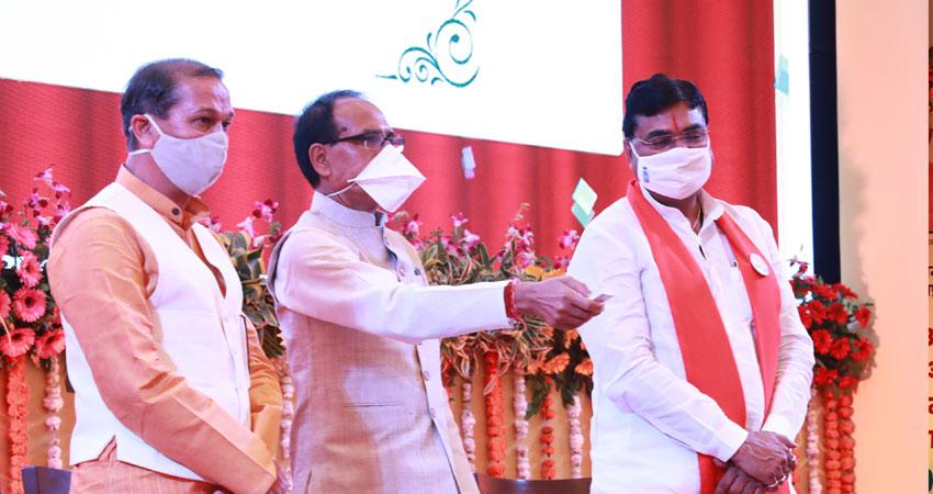 प्रदेश में लघु, कुटीर और मध्यम उद्योगों का जाल बिछाना मेरा सपना भी और संकल्प भी : मुख्यमंत्री श्री चौहान