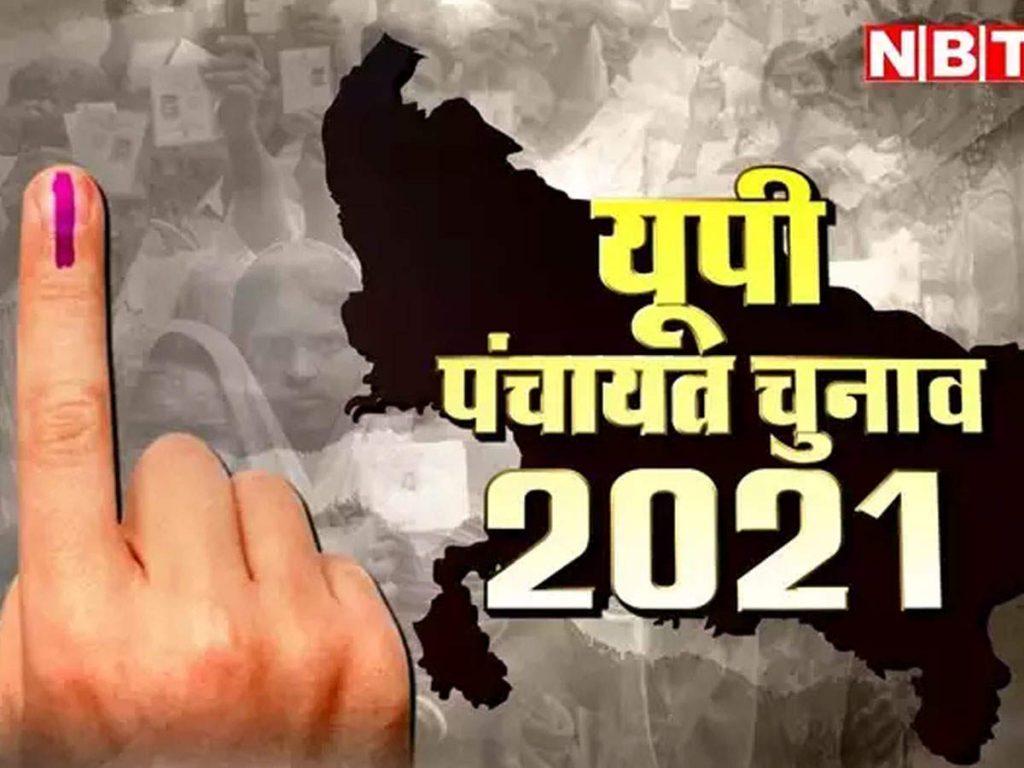 UP Panchayat Election 2021: बीजेपी ने मुलायम सिंह यादव की भतीजी संध्या यादव को दिया टिकट