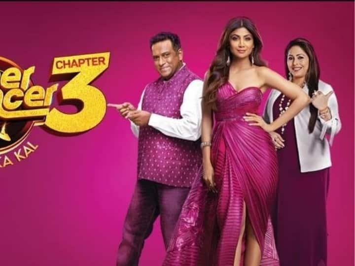 सुपर डांसर चैप्टर 4: शिल्पा शेट्टी से अनुराग बसु तक, जानिए एक हफ्ते के लिए कितने लाख लगते हैं: