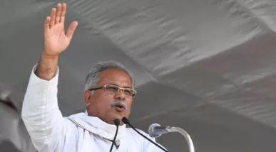 चित्रकोट उपचुनाव को लेकर मुख्यमंत्री भूपेश बघेल ने किया ये बड़ा दावा