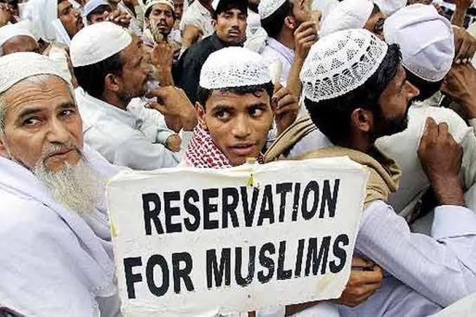 महाराष्ट्र कांग्रेस मुसलमानों और मराठों के लिए आरक्षण की मांग करती है