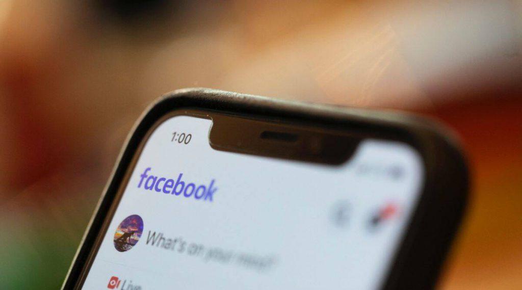 Facebook, Facebook data breach, Facebook data leak, Facebook data leaked, Facebook data 533 million, Facebook 533 million