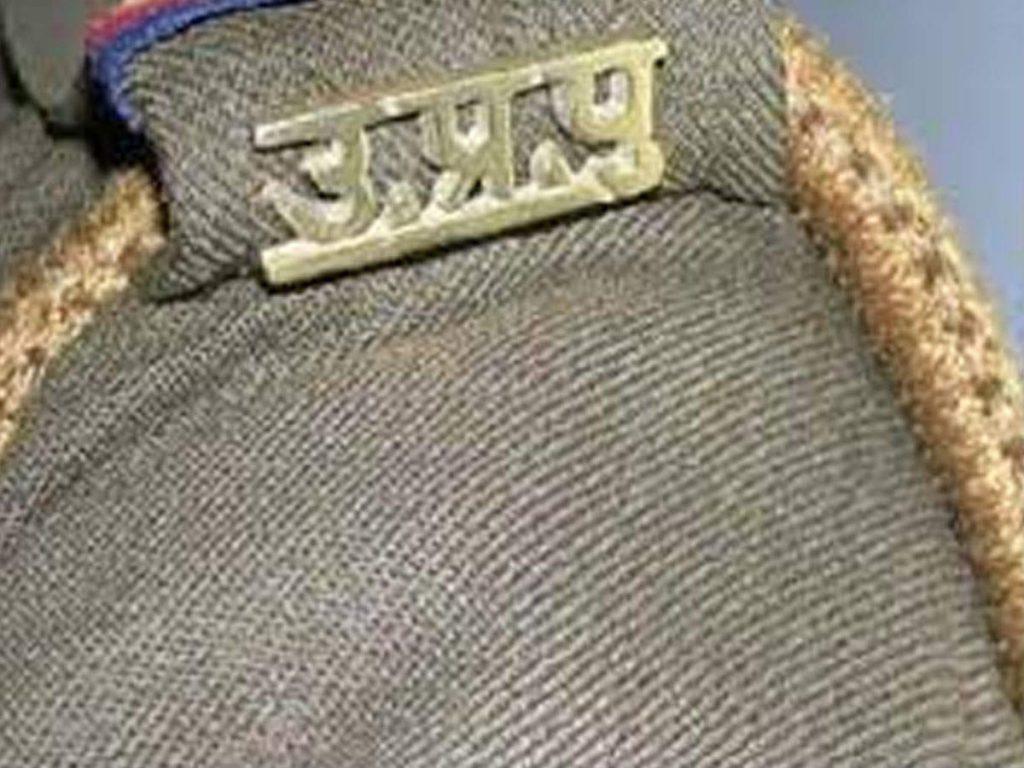 Sultanpur News: सुलतानपुर में घर के बाहर बैठे युवक की गोली मारकर हत्या