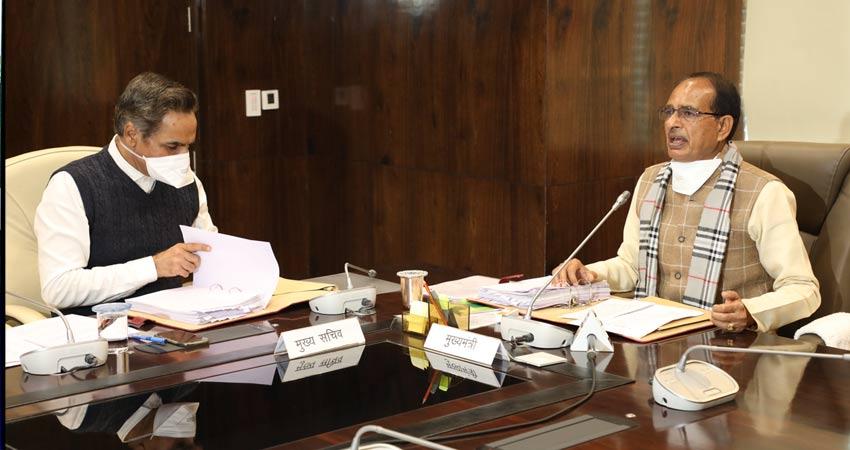 निगम मंडलों की गतिविधियों को भी गति दें मंत्रीगण