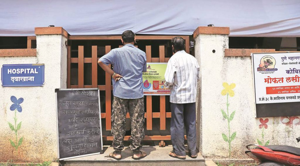मुंबई की तीसरी लहर की योजना: बाल कोविद सुविधा, क्रेच