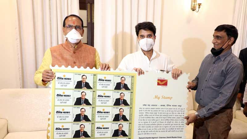 मुख्यमंत्री श्री चौहान को डाक टिकिट का प्रथम दिवस आवरण भेंट