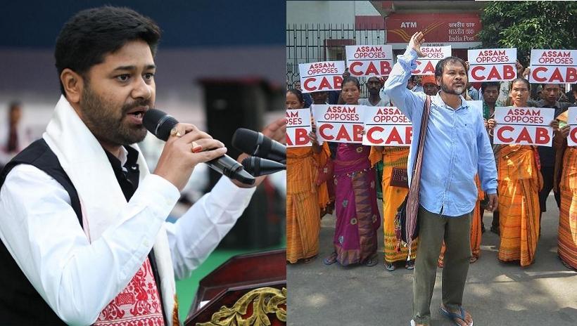 सीएए के खिलाफ गठित 3 नई पार्टियां असम चुनावों में अपनी छाप छोड़ने में नाकाम हैं