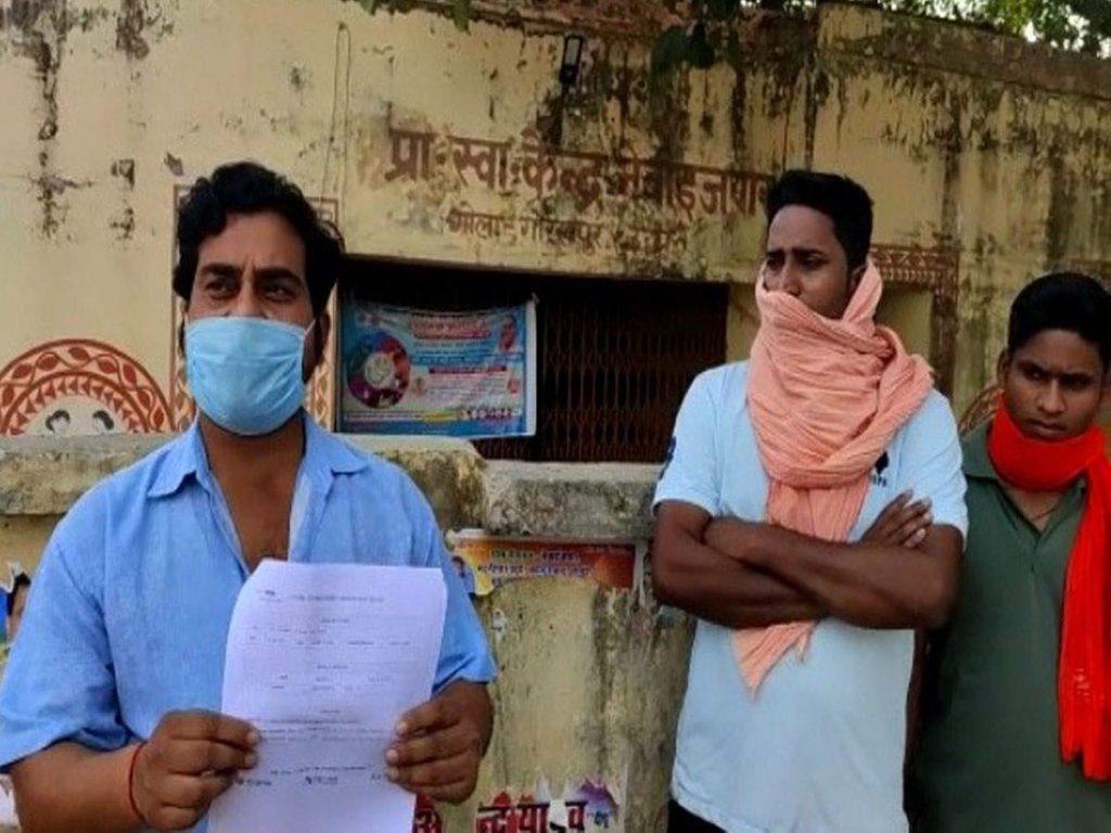 Gorakhpur News: अपनी बारी का इंतजार करते रहे लोग, नहीं पहुंची वैक्सीन... स्वास्थ्य केंद्र से निराश लोटे