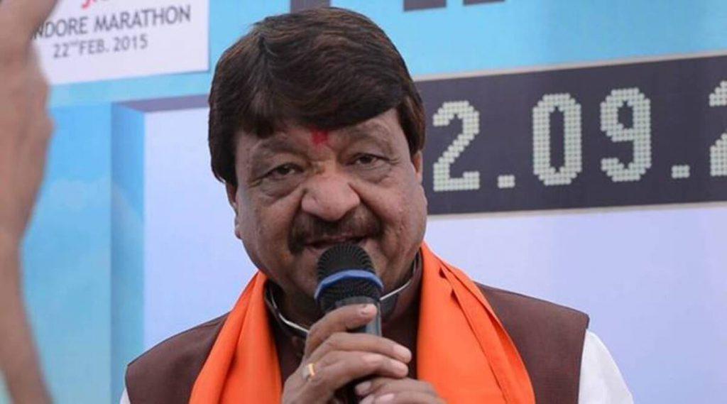 TMC के आश्चर्यजनक प्रदर्शन के पीछे ममता, भाजपा को आत्मनिरीक्षण करना होगा: विजयवर्गीय